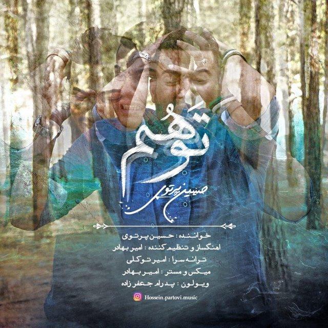 Hossein Partovi – Tavahom