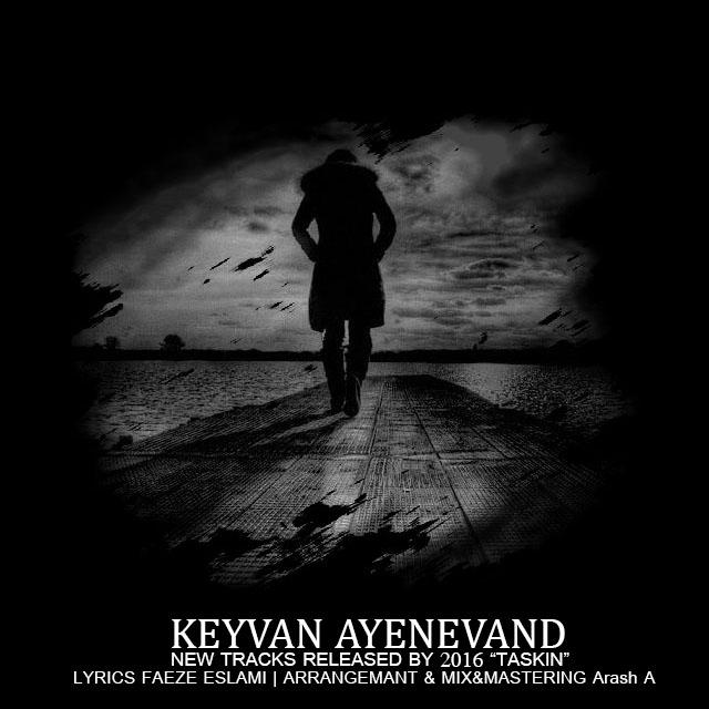 Keyvan Ayenevand – Taskin