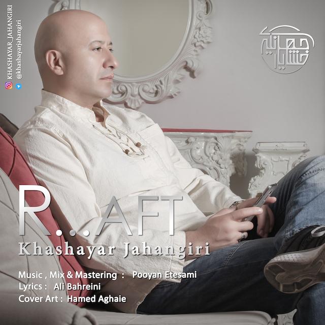 Khashayar Jahangiri – Raft