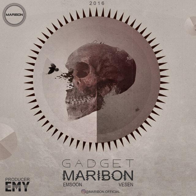 Maribon – Gadget