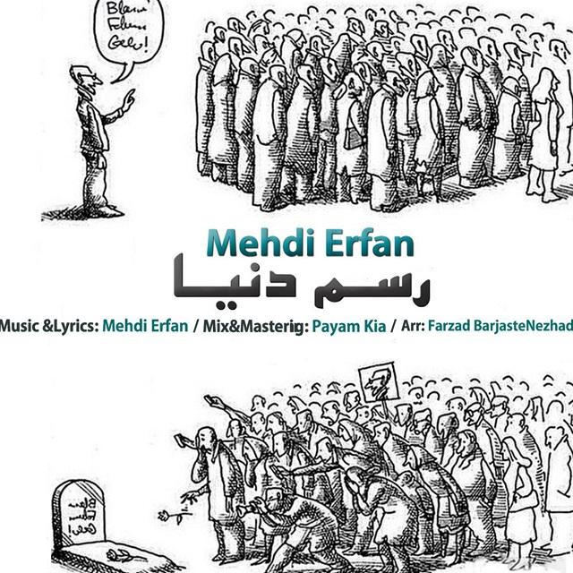 Mehdi Erfan – Rasme Donya