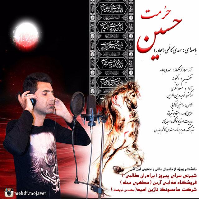 Mehdi Mojaver – Hormat Hossein
