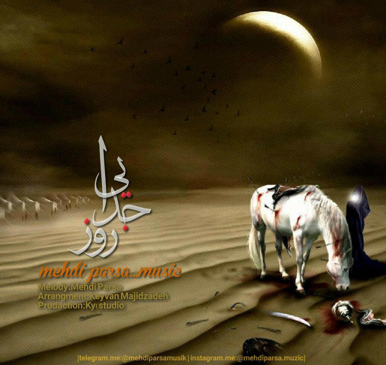Mehdi parsa – Roze Jodayi