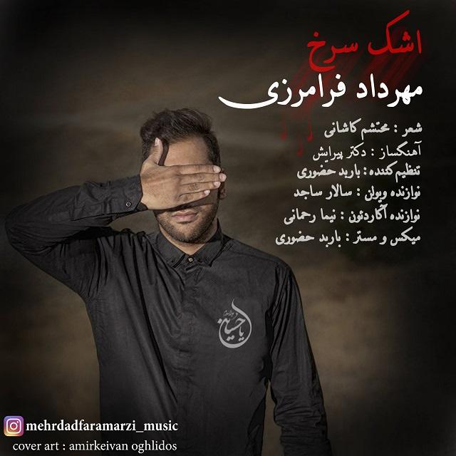 Mehrdad Faramarzi – Ashke Sorkh