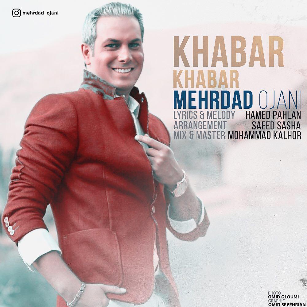 Mehrdad Ojani – Khabar Khabar