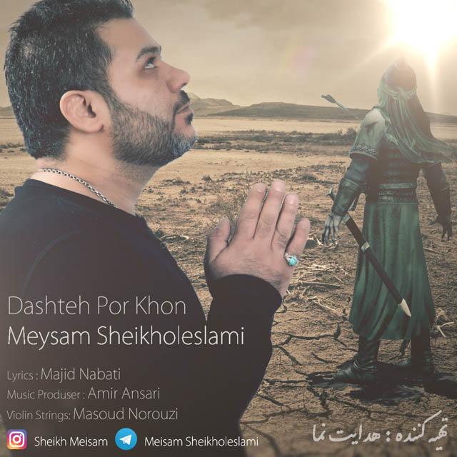 Meysam Sheikholeslami – Dashte Por Khoon