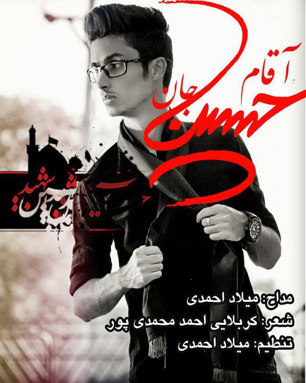 Milad Ahmadi – Agham Hosein Jan