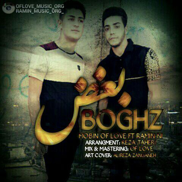 Mobin Of Love Ft Ramin Ni – Boghz