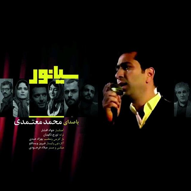 Mohammad Motamedi – Sianor