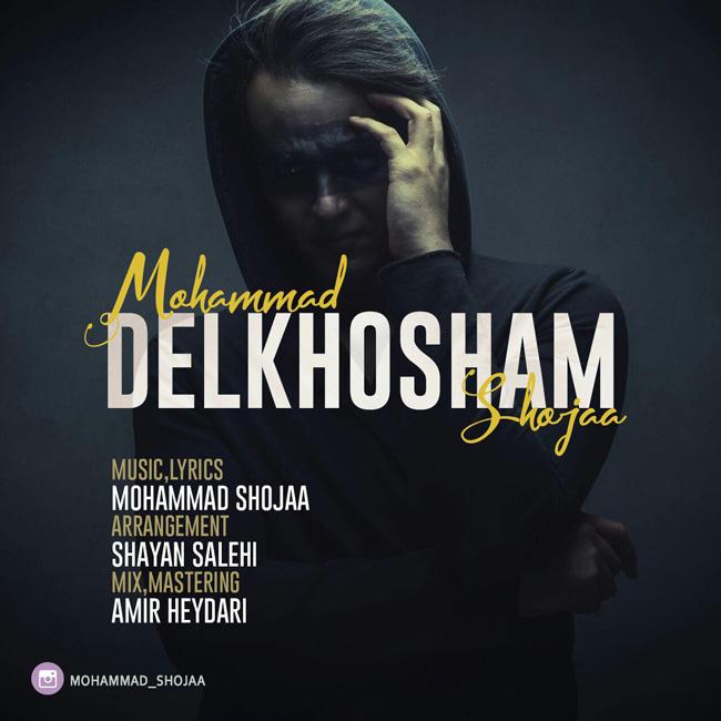 Mohammad Shojaa – Del Khosham