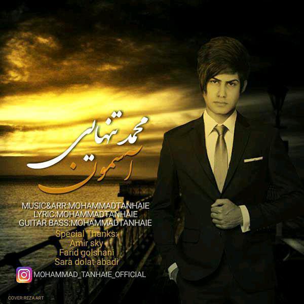 Mohammad Tanhaie – Asemoon