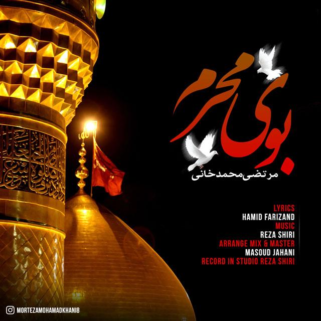 Morteza Mohammadkhani – Booye Haram
