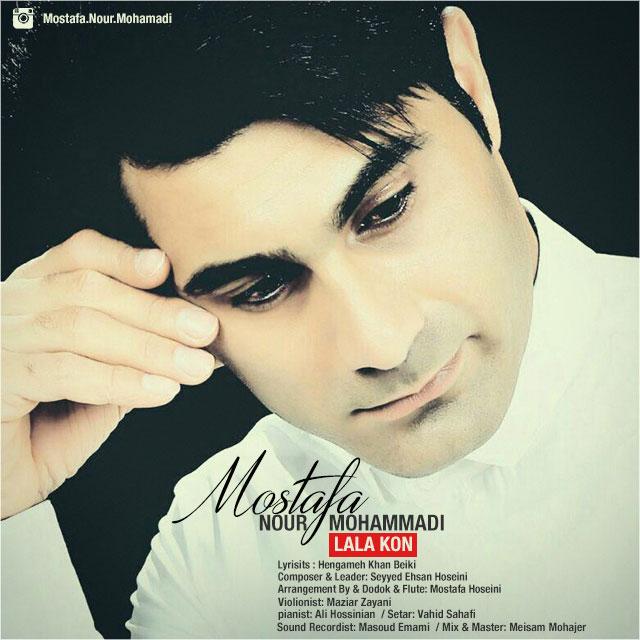 Mostafa Nour Mohammadi – Lala Kon