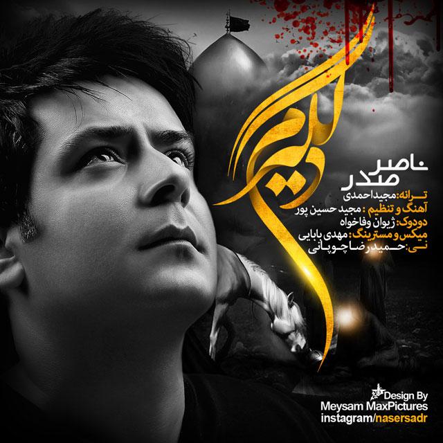 Naser Sadr – Delgiram