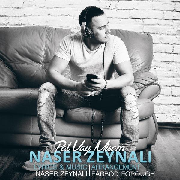 Naser Zeynali – Pat Vay Misam