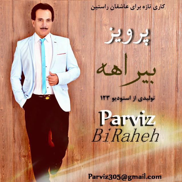 Parviz – Biraheh