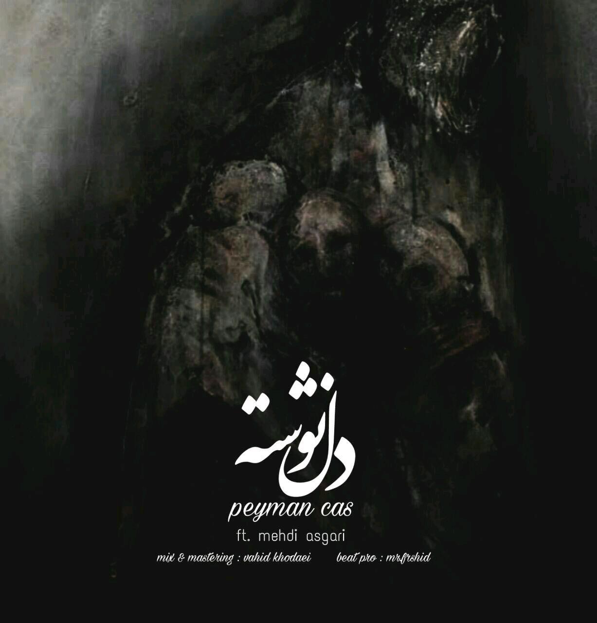 Peyman Cas Ft Mehdi Asgari – Delneveshteh