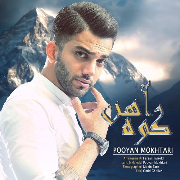 Pooyan Mokhtari – Koohe Ahan