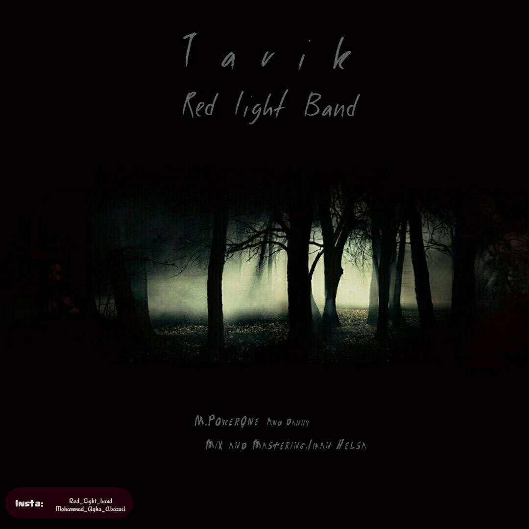 Red Light – Tarik