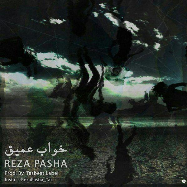 Reza Pasha – Khabe Amigh
