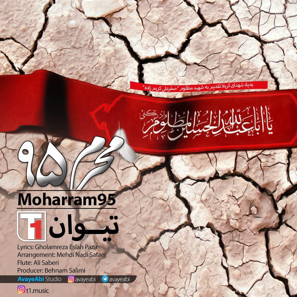 T1 – Moharam 95
