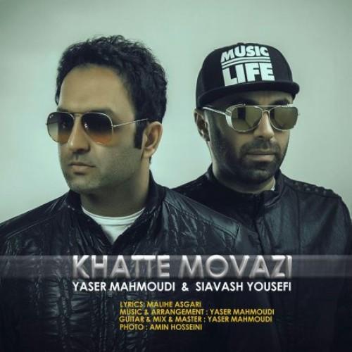 Yaser Mahmoudi Ft Siavash Yousefi – Khatte Movazi