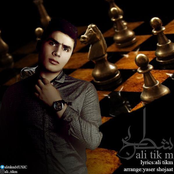 Ali Tik M – Shatranj