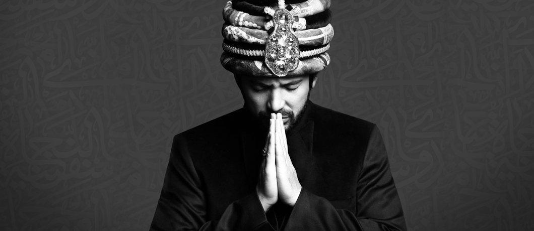 Amir Abbas Golab -Arbab