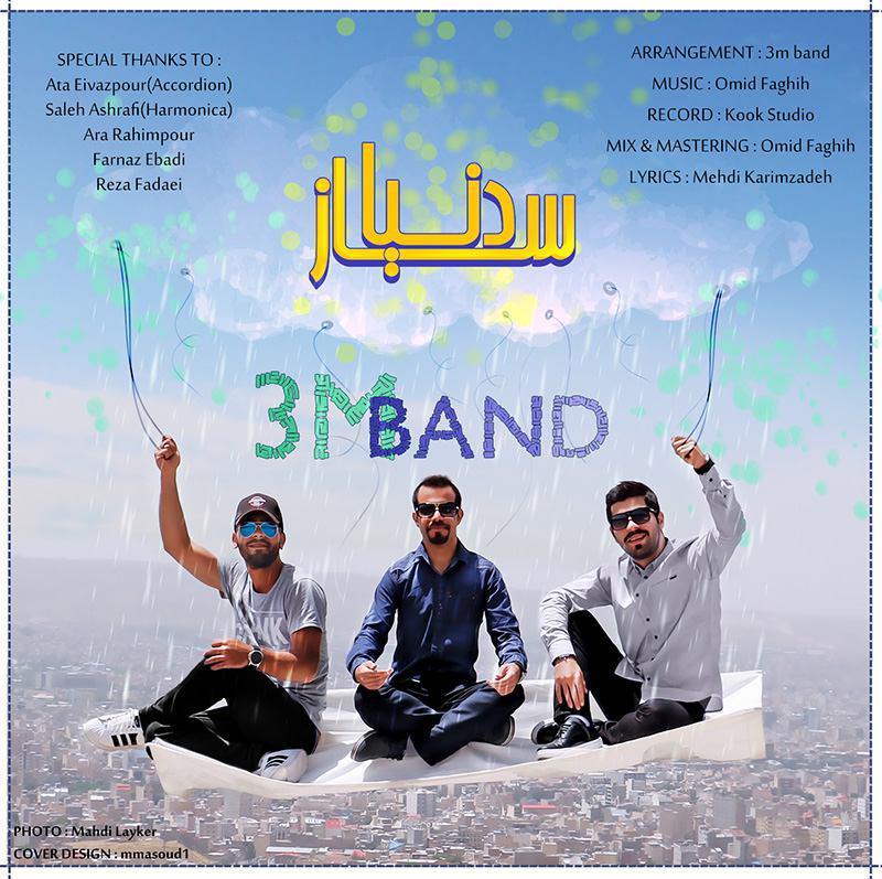 3M Band – Saze Donya