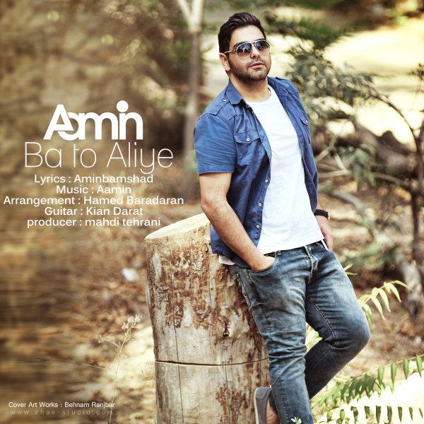 AaMin – Ba To Aliye