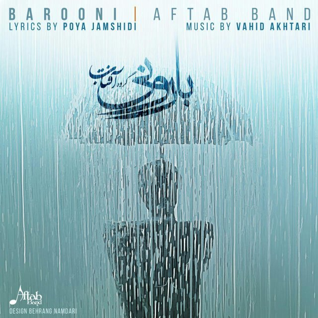 Aftab Band – Barooni