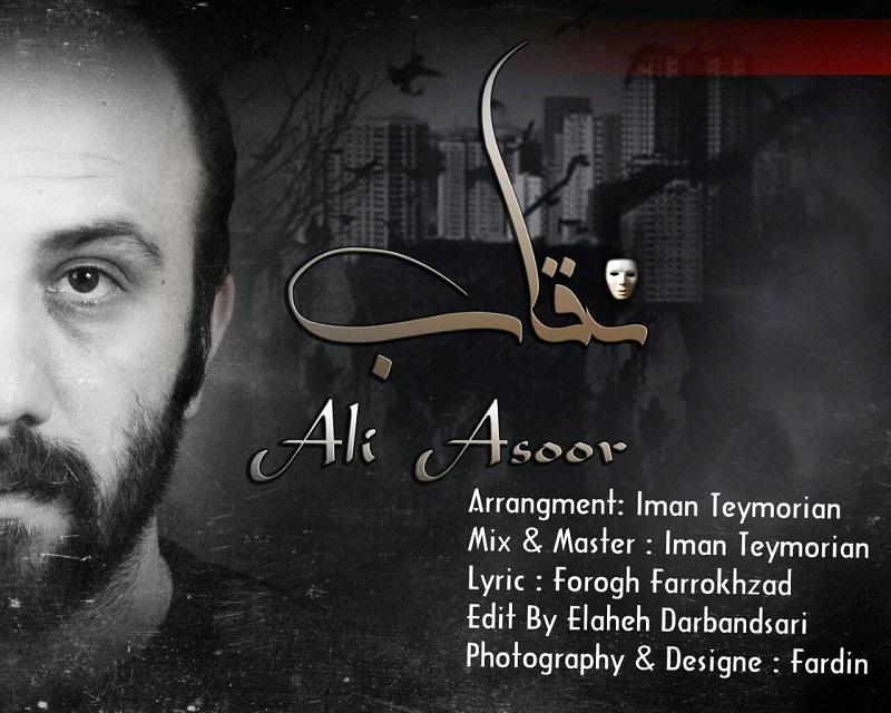 Ali Asoor – Ghaab