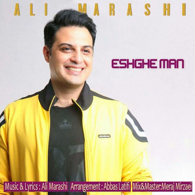 Ali Marashi – Eshghe Man