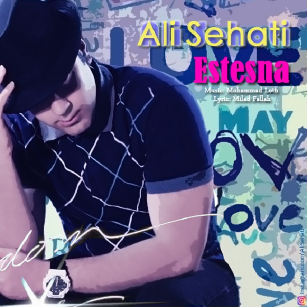 Ali Sehati – Estesna