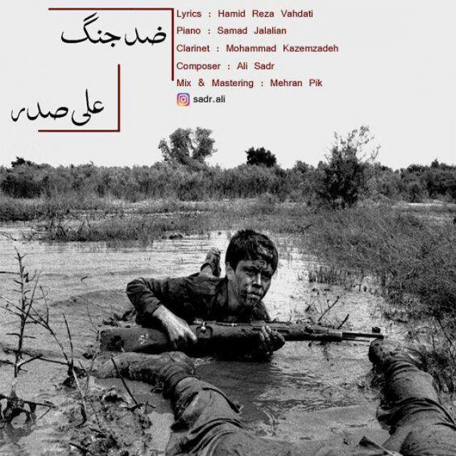 Ali Sadr – Zede Jang