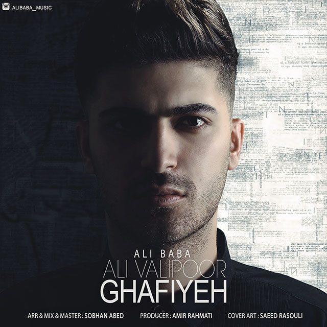 Ali Valipour (Ali Baba) – Ghafiyeh