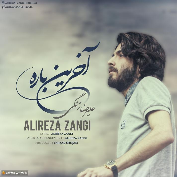 Alireza Zangi – Akharin Bare