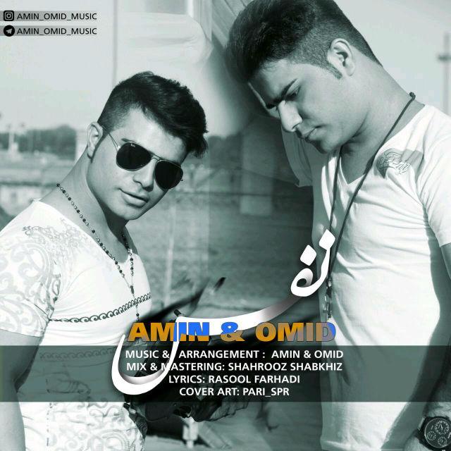 Amin And Omid – Nafas