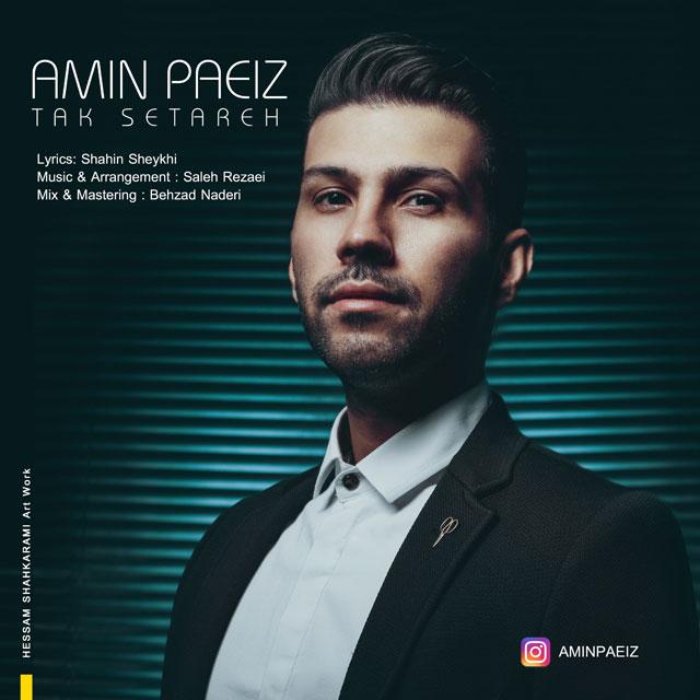Amin Paeiz – Tak Setareh
