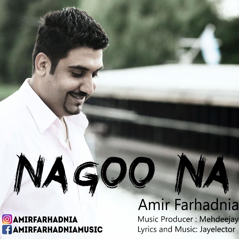 Amir FarhadNia – Nagoo Na