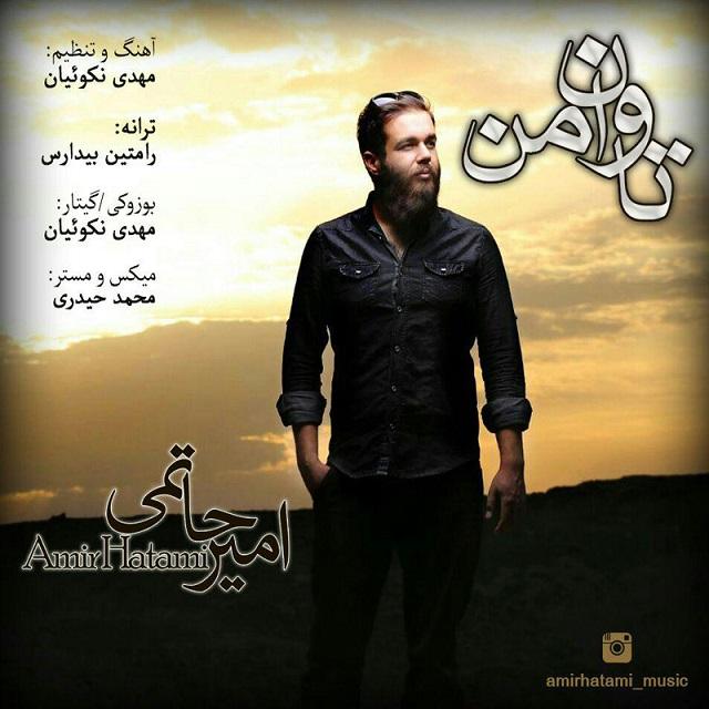 Amir Hatami – Tavaane Man