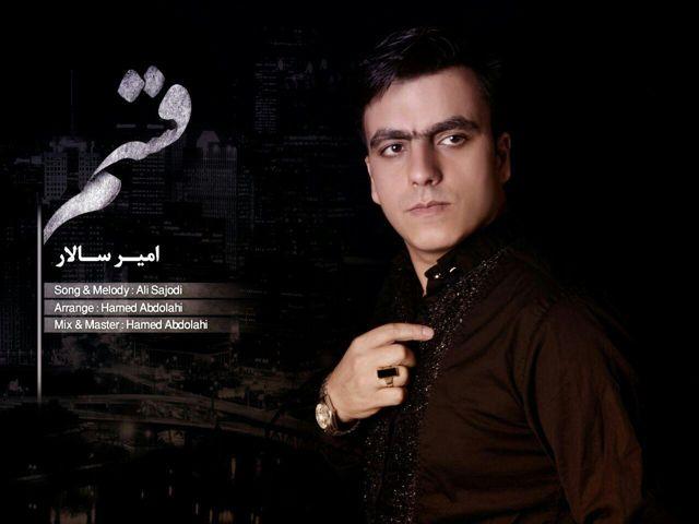 Amir Salar – Ghasam