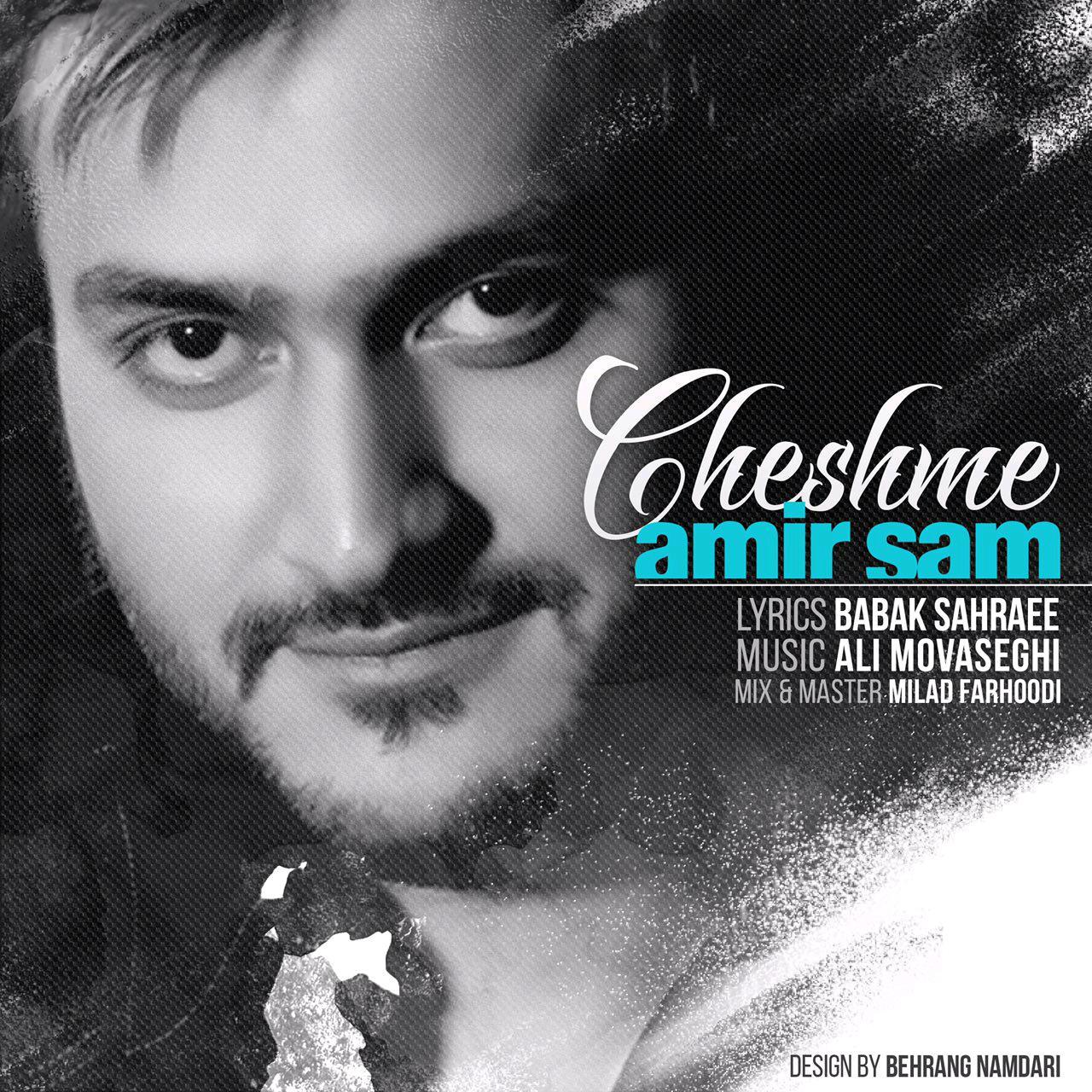 Amir Sam – Cheshmeh