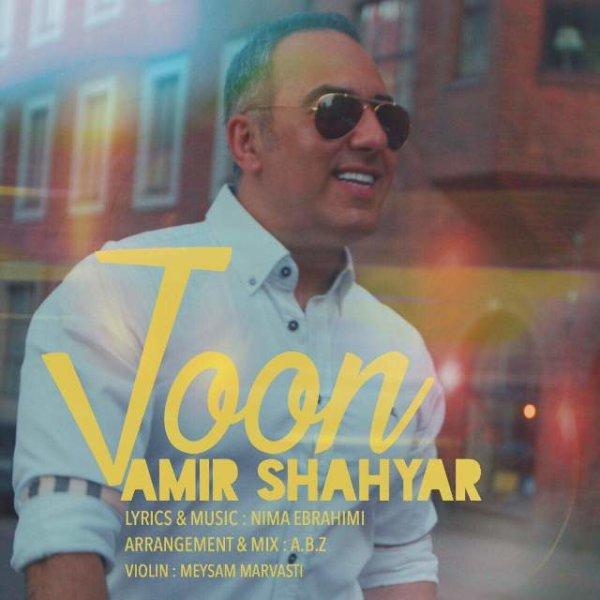 Amir Shahyar – Joon