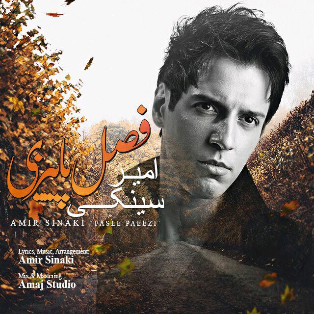 Amir Sinaki – Fasle Paeizi