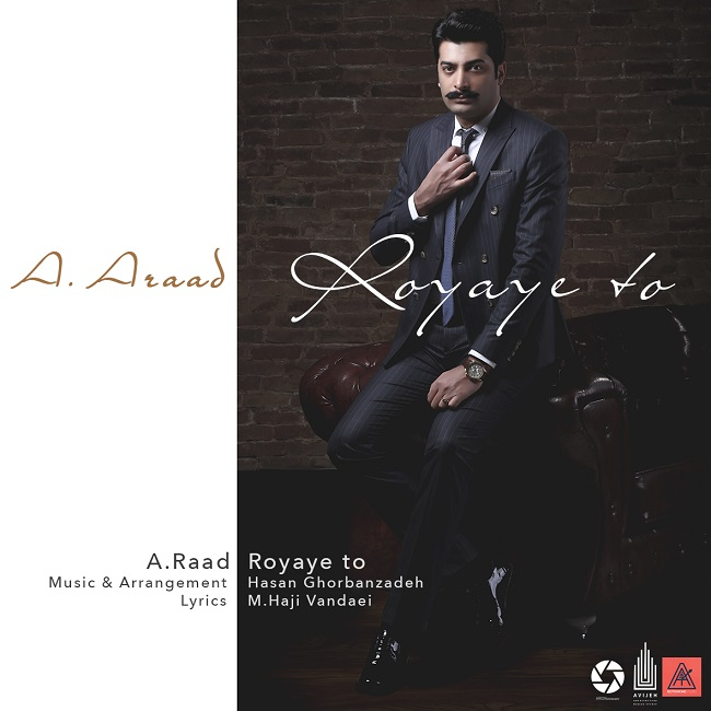 Araad – Royaye To