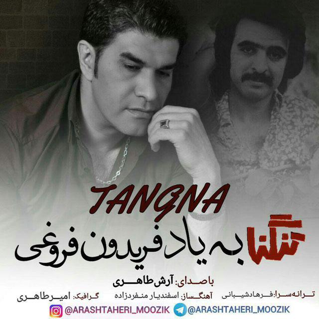 Arash Taheri – Tangna