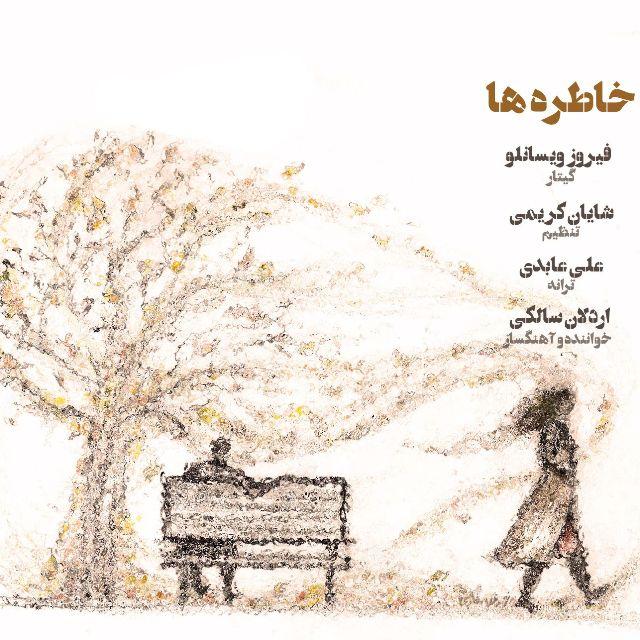Ardalan Saleki – Khatereha