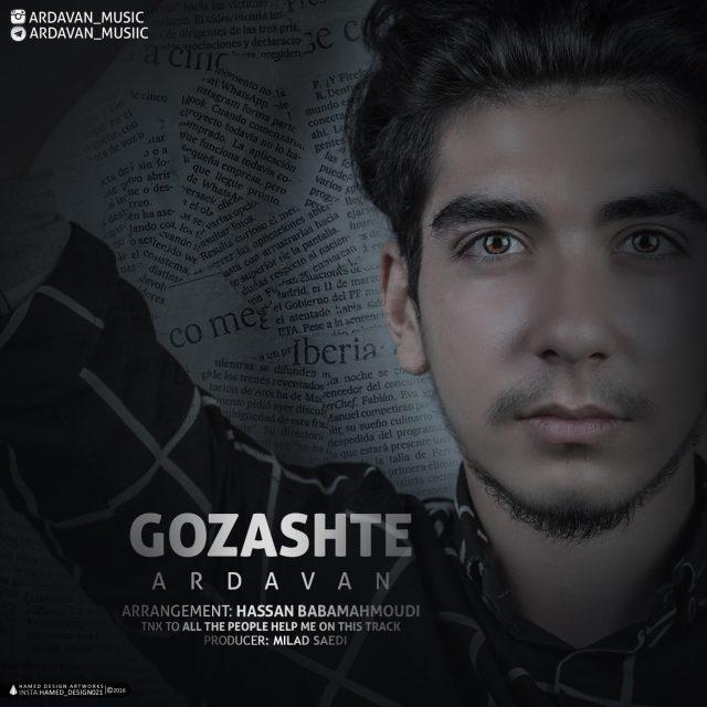 Ardavan – Gozashte