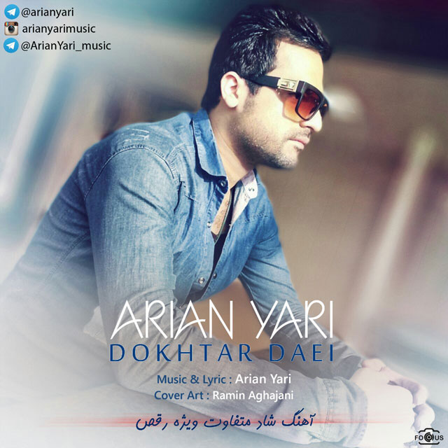 Arian Yari – Dokhtar Daei